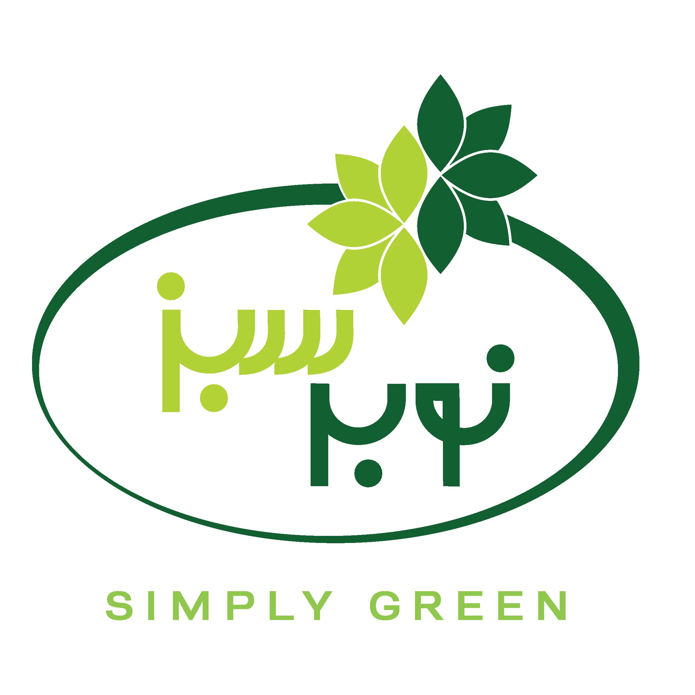 نوبر سبز